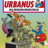 urbanus 81 het bronzen broekventje (assistent)