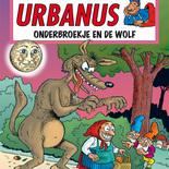 urbanus 84 onderbroekje en de wolf (assistent)